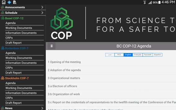 BRS App apk screenshot