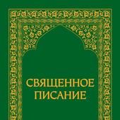 CARS for Tajikistan icon