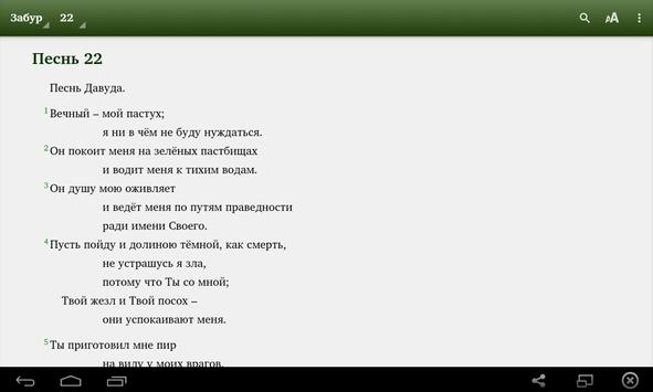 CARS for Tajikistan apk screenshot