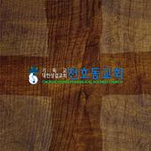 Chonhodong Church icon