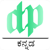 Dasha Pramathi [Kannada-FREE] icon
