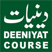 Deeniyat Course English 1 Year icon