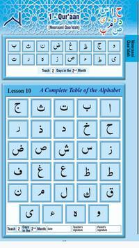 Deeniyat Course English 1 Year apk screenshot