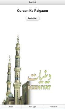 Quraan Ka Paigaam poster