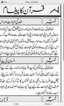 Quraan Ka Paigaam apk screenshot