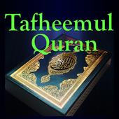 Tafheemul Quran icon