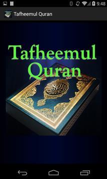 Tafheemul Quran poster