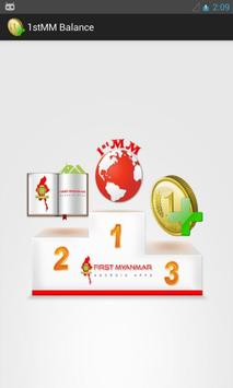 1st Myanmar Balance poster