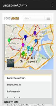 Food Asean Application apk screenshot