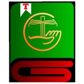 GM Telugu Bible icon