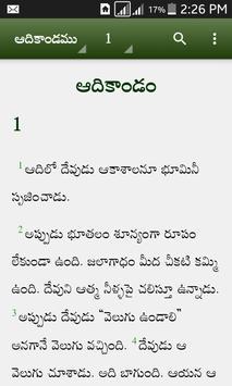 GM Telugu Bible poster