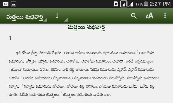 GM Telugu Bible apk screenshot