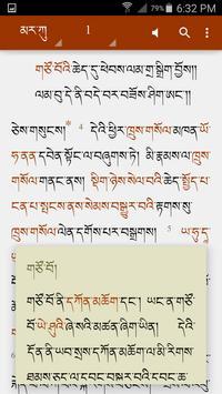 Central Tibetan Bible (CTB) poster