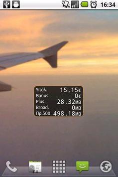 ypol2go apk screenshot