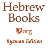 HebrewBooks.org Mobile icon