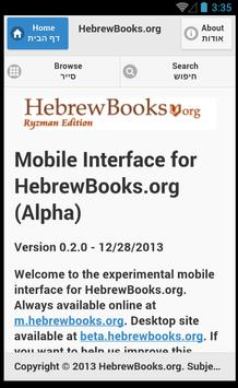 HebrewBooks.org Mobile poster