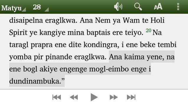 Kuman New Testament apk screenshot