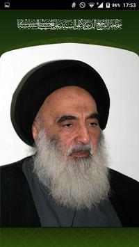 Ahkam alSistani poster