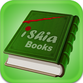 iShia Books icon