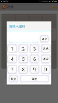 草榴社区成人文学精华文集 apk screenshot