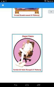 Satlok Ashram Publications apk screenshot