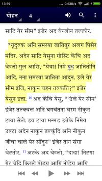 Svargneke Voyal Sari (DEV) poster