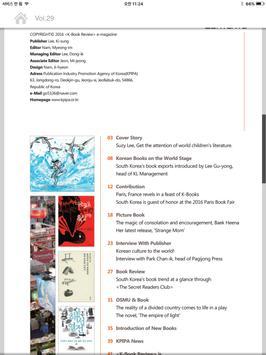 k-book review apk screenshot