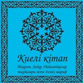 Киелі Кітап (Kazakh Bible) icon