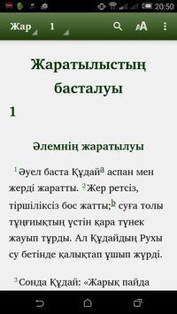 Киелі Кітап (Kazakh Bible) poster
