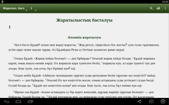Киелі Кітап (Kazakh Bible) apk screenshot