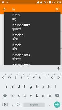 Bharat Lineage apk screenshot