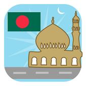 Bangladesh Prayer Timings icon
