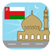Oman Prayer Timings icon