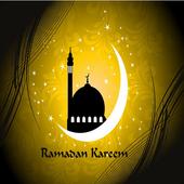 Ramadan 2016 رمضان كريم icon