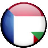 FraHunBig icon