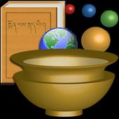 Monlam Tibetan-Eng Dictionary icon