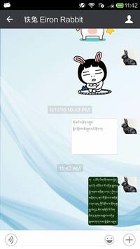 Monlam Tibetan-Eng Dictionary apk screenshot