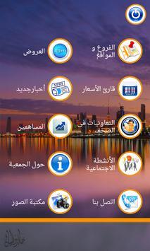 AlShuhada poster