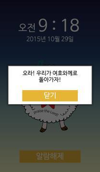기도24·365 apk screenshot