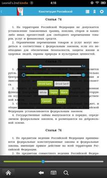The Constitution of the Russia apk screenshot