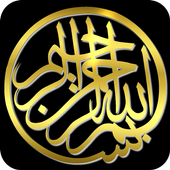 Qiraat(outdated) icon