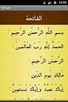 Qiraat(outdated) apk screenshot
