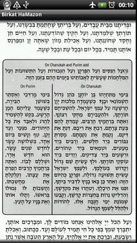 Birkat HaMazon - Ashkenaz apk screenshot
