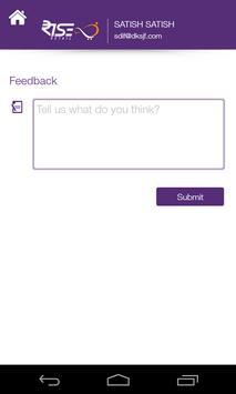 Rise Retail - Sales Person App apk screenshot