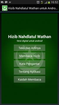 Hizib Nahdlatul Wathan poster