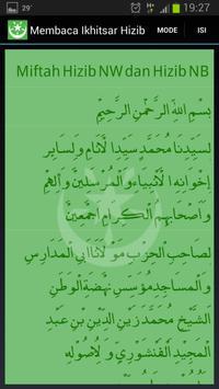 Hizib Nahdlatul Wathan apk screenshot