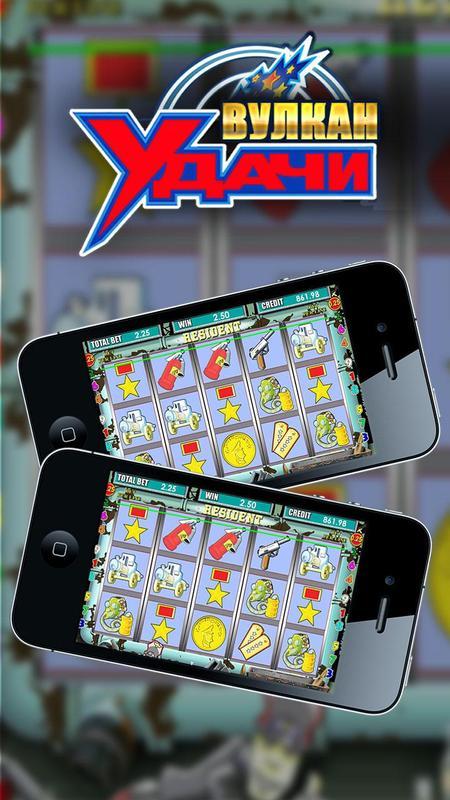 игровые бесплатно книжки автоматы
