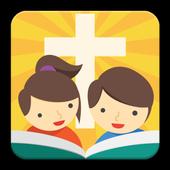 Cerita Alkitab Terbuka icon
