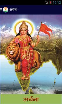 Archana poster