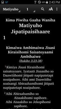 Angaataha - Bible apk screenshot